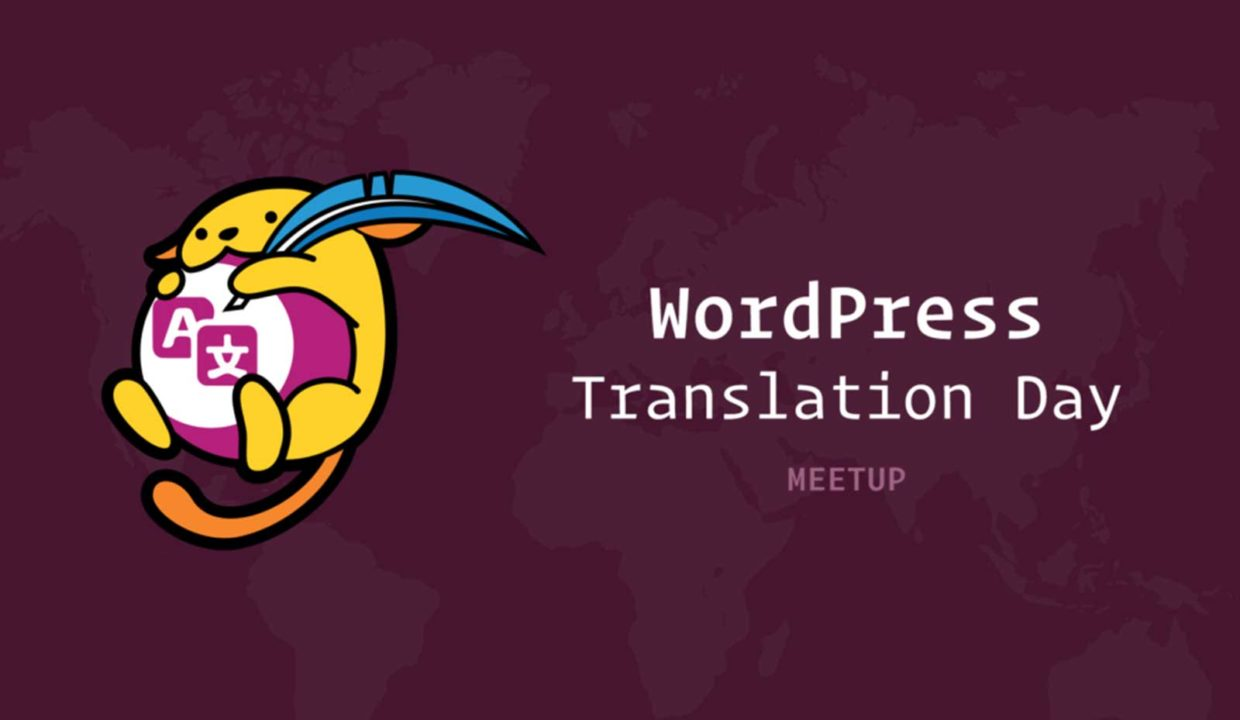EVENT⚡️: Global WordPress Translation Day 3