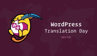 EVENT⚡️: Global WordPress Translation Day 3