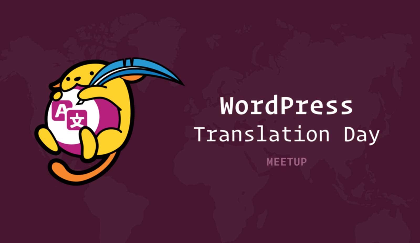 WP translation day 3