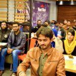 Meetup 03 Wordpress Javascript 27